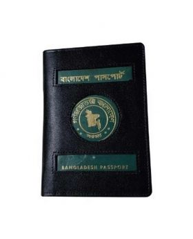 Chocolate color passport cover