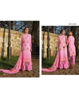 Womens Printed Organdi With Embroidery  Salwar Kameez