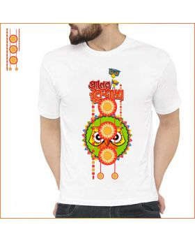 Colorful Half Sleeve Men's Tshirt for Boishakh