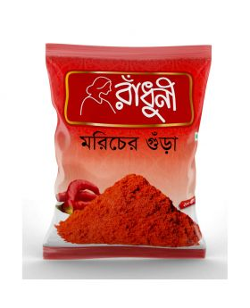 Radhuni Chilli Powder - 200gm