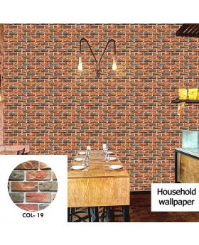 PVC wallpaper 220gsm - Col 19