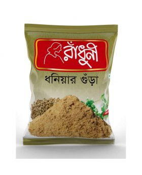 Radhuni Coriander Powder- 200gm