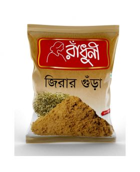 Radhuni Cumin Powder- 200gm
