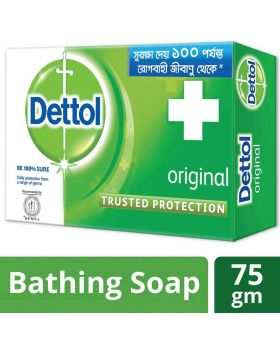 Dettol Soap 75 gm Original