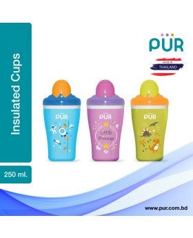 PUR Insulated Cups – (9009)