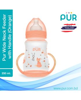 Pur Wide Neck Bottle With Base Handle 9 oz/250 ml. (9023)