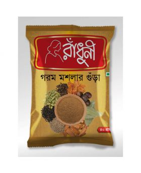 Radhuni Garam Masala - Powder- 40gm