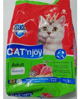 Cat n Joy Tuna Chicken & Shrimp 3kg