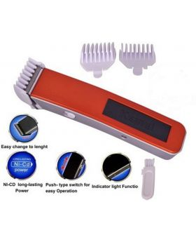 Kemei Hair Clipper KM-1951 Carved White Oil Head Electric Clipper USB Android Data Cable Dual Interface Hair Clipper