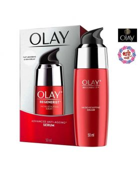 Olay Serum Regenerist Microsculpting  Serum, 50 ml