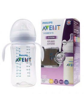 Philips avent Feeder with Hand grip-330ml
