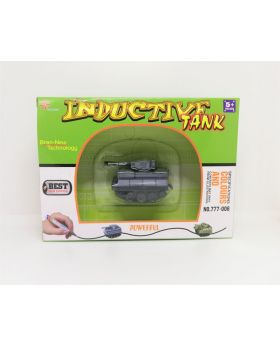 Grey Inductive Car (Toys)