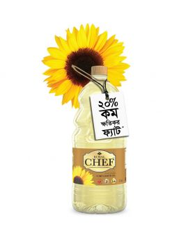 Royal Chef Sunflower Oil - 2 Litter