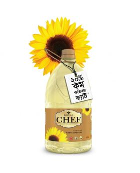 Royal Chef Sunflower Oil - 3 Litter