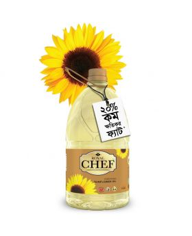 Royal Chef Sunflower Oil - 7 Litter