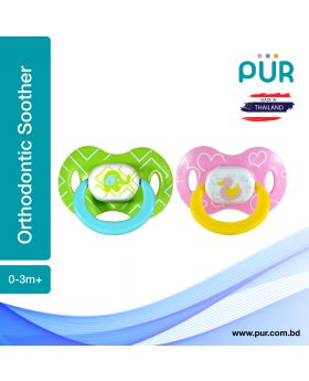 PUR Orthodontic Silicon Soother (0-3m+) – (14015)