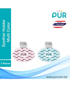 Pur Oval shaped soother holders (4501)