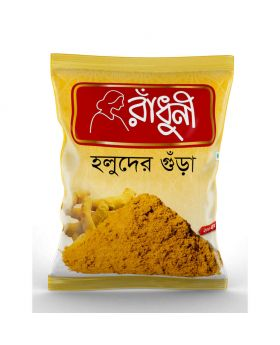 Radhuni Turmeric Powdered -200gm