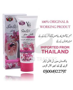 YC SO WHAT 4 IN 1 TOTAL SOLUTION CREAM Imported From Thailand