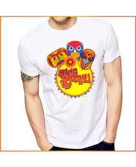 Owl Mask Printed & White Color Round Neck & Half Sleeve T-Shirt for Men