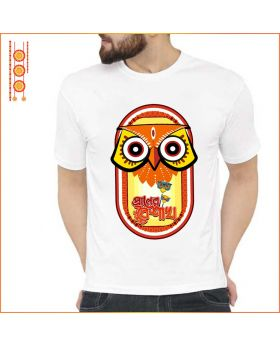 Boishakhi Mask Printed Mens Half Sleeve T-Shirt