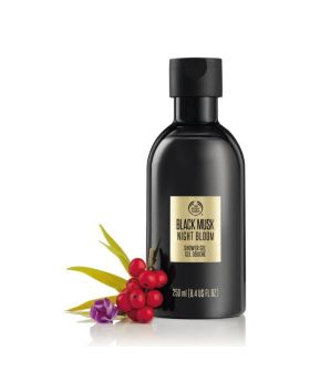 The Body Shop BODY YOGURT CACTUS BLOSSOM-200ml