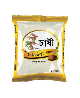 Chashi Aromatic Chinigura Rice - 1Kg Pack