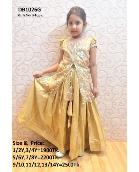 Girls new golden color skirt + tops set