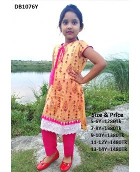 New Cotton 2  Pcs Set For Girls