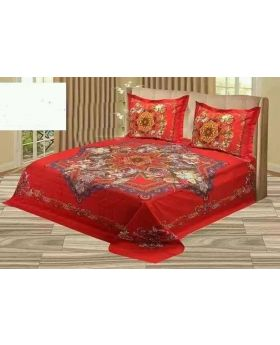 Double Size Cotton Bed Sheet - Matching 2pcs Pillow Covers