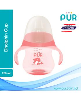 Pur Dolphin Cup (5509)