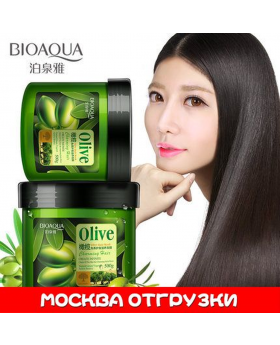 Olive Oil Hair Moisturizing Mask - 500g