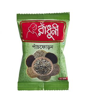 Radhuni panchforan (Whole Form) 50 gm Pack