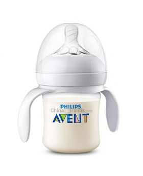 Philips avent Feeder with Hand grip-125ml