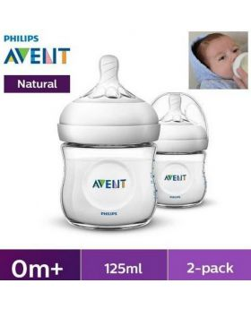 Philips Avent Natural Feeding Bottle 0+ Month for Baby (UK) - 2pcs Feeding Bottle