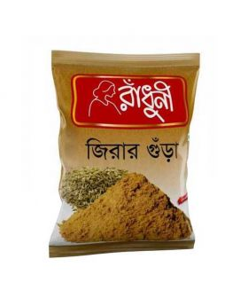 Radhuni Cumin Powder - 50gm