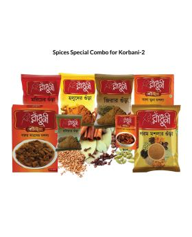 Spices Special Combo for Korbani-1